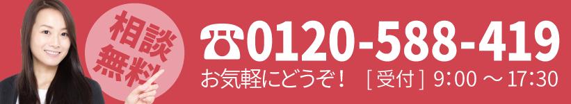 小林会計0120588419